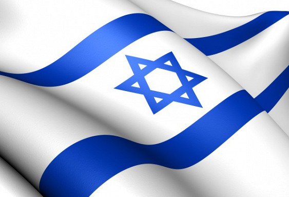 creation of israel essays Free example essay on israeli-palestinian conflict israeli-palestinian conflict essay following the creation of israel and the subsequent capture of the.